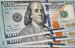 Dólar volta a R$ 5,40 com tensões no mercado externo