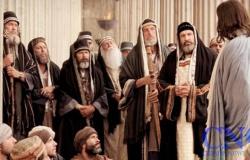 A tradição dos anciãos Mc 7,14-23