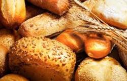 O fermento dos fariseus Mc 8,14-21