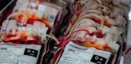 ESTOQUE BAIXO: Fhemeron pede à população que faça doação de sangue para salvar vidas