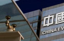 'À beira da falência': Chinesa EVERGRANDE dispara medo de crise global