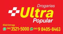 Ultrapopular banner 2020