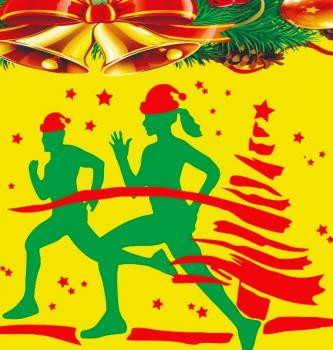 1º LOTE – Inscrições para a 1ª Corrida de Natal de Alta Floresta encerra nessa quinta (5)