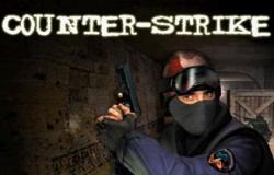 Secretaria de Esporte irá promover torneio de Counter-Strike: Global Offensive