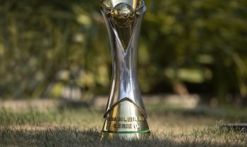 Série D do Campeonato Brasileiro começa nesta quarta com quatro jogos