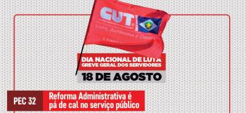 Sintuf convoca trabalhadores para participar do ato contra Reforma Administrativa