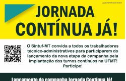 Cartaz Jornada Contínua 2016