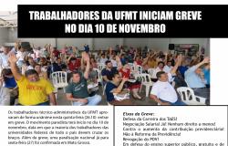 PANFLETO - Ato Paralisação Nacional 27 de outubro 2017