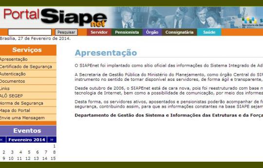 SIAPE net