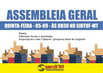 Sintuf convoca assembleia geral para quinta-feira (05)