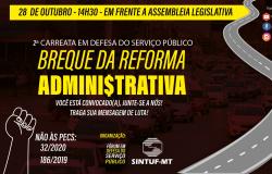 Sintuf-MT convida comunidade para carreata contra Reforma Administrativa