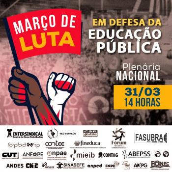 Plenária Nacional Unificada em Defesa da Educação Pública – Faça sua inscrição