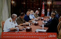 Presidente tunisiano assume plenos poderes e provoca grave crise política