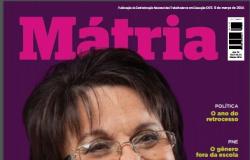 Revista Mátria 2016