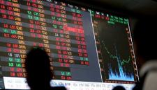 Bovespa registra maior queda da história e fecha com perdas de 14,78%