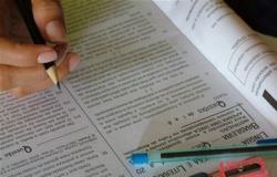 Alta Floresta: Inscrições para o Processo seletivo da Educação encerram domingo