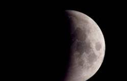 Eclipse lunar de 16 de julho poderá ser visto do Brasil