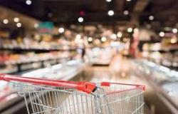 TRT de Mato Grosso confirma multa ao supermercado Machado por descumprir cota de contratação de PCDs