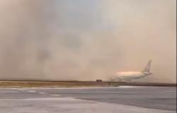 Avião da Azul com destino a Alta Floresta decola em meio a fumaça de queimadas no Aeroporto de Cuiabá