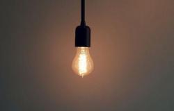 Aneel suspende reajuste na conta de energia elétrica em Mato Grosso