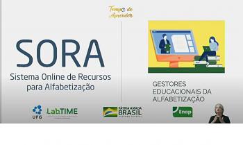 © Ministério da Educação