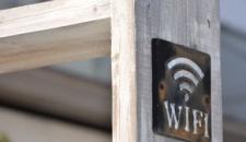 TCE investiga licitação para internet 24h em cidade de MT