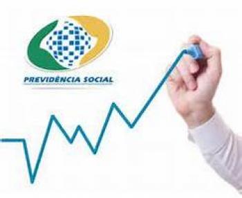 COMPLEMENTAÇÃO DO SALÁRIO DE CONTRIBUIÇÃO PARA O INSS