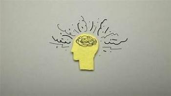 COMO MANTER A SAÚDE MENTAL DOS COLABORADORES EM MEIO À TRANSFORMAÇÃO DIGITAL?